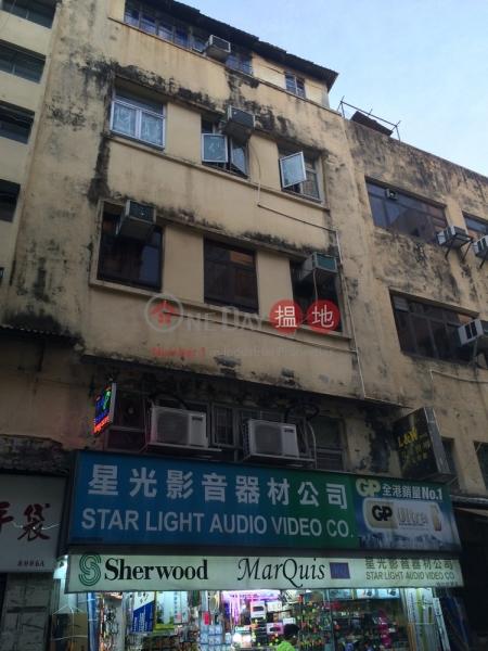 新財街6號 (San Tsoi Street 6) 上水|搵地(OneDay)(3)