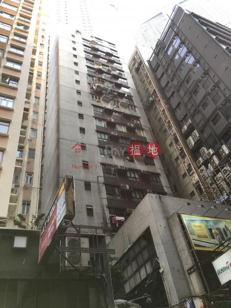 Hai Xin Building (Mansion) (Hai Xin Building (Mansion)) Tsim Sha Tsui|搵地(OneDay)(2)
