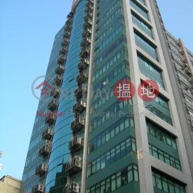 Centre 600|陸佰中心