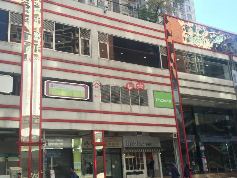 Hilton Plaza Block D (Hilton Plaza Block D) Sha Tin|搵地(OneDay)(2)