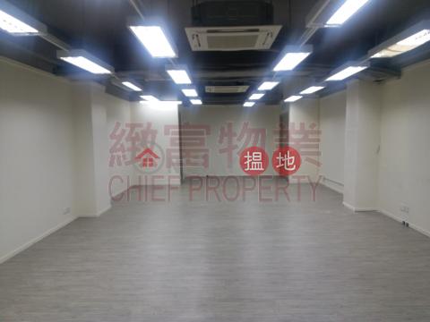 新裝,內廁 黃大仙區中興工業大廈(Chung Hing Industrial Mansions)出租樓盤 (64414)_0