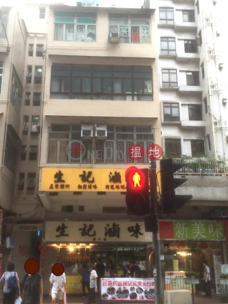 蕪湖街62號 (62 Wuhu Street) 紅磡|搵地(OneDay)(2)