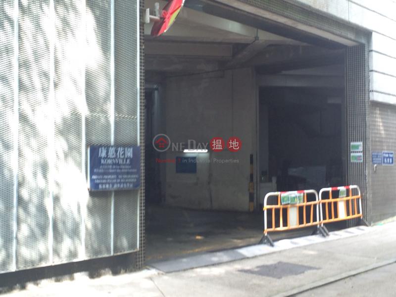 康蕙花園2座 (Kornville Block 2) 鰂魚涌|搵地(OneDay)(2)