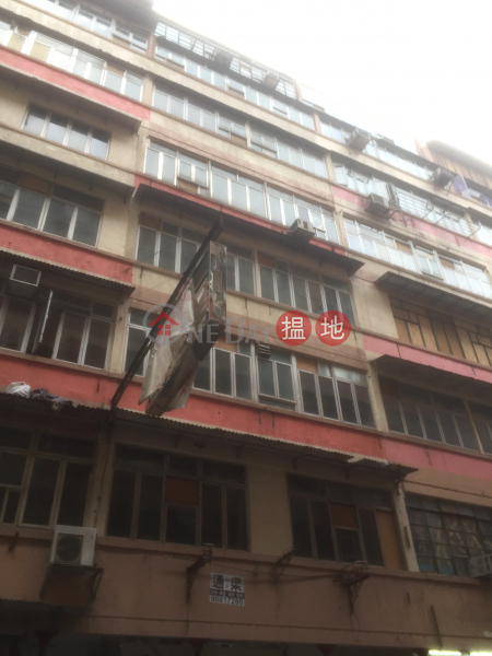 黃埔街33號 (33 Whampoa Street) 紅磡|搵地(OneDay)(3)