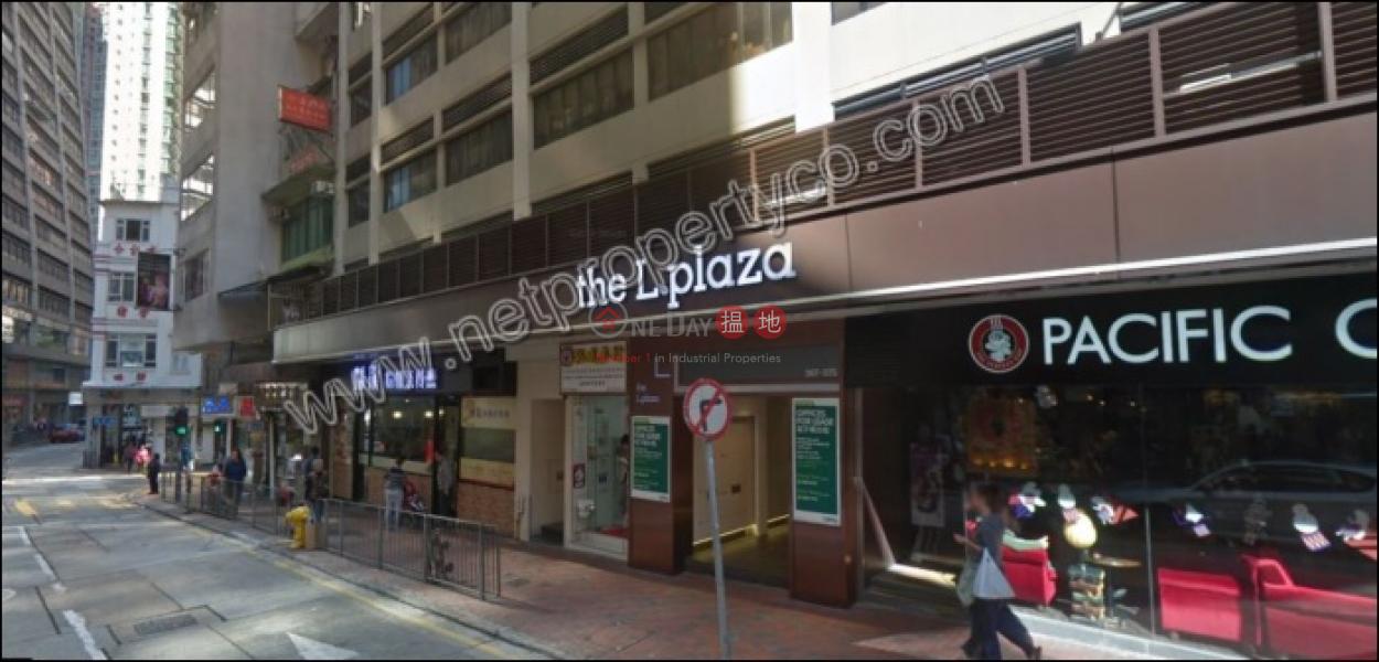 香港搵樓|租樓|二手盤|買樓| 搵地 | 寫字樓/工商樓盤|出租樓盤-L Plaza