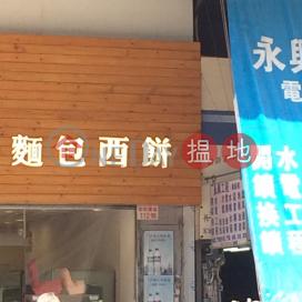 112 NGA TSIN WAI ROAD,Kowloon City, Kowloon