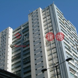 Young Ya Industrial Building,Tsuen Wan East, New Territories