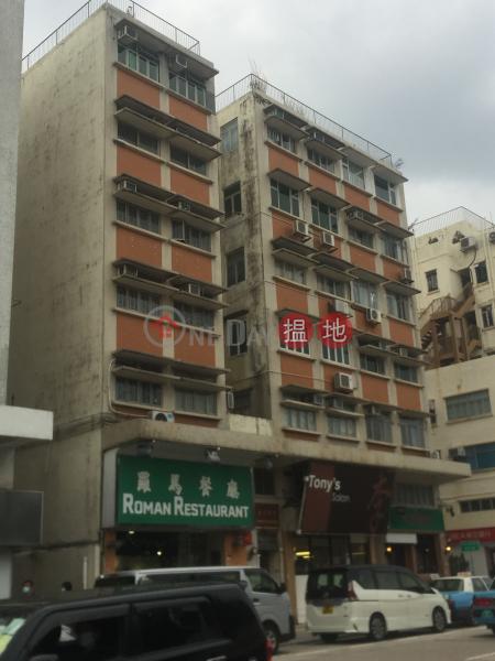 Grandview Mansion (Building) (Grandview Mansion (Building)) Mui Wo|搵地(OneDay)(1)