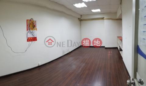 銓通工業大廈位於荃灣,|荃灣銓通工業大廈(Tsuen Tung Factory Building)出售樓盤 (BEARI-4641132349)_0