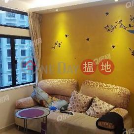 Heng Fa Chuen Block 20 | 2 bedroom Mid Floor Flat for Rent|Heng Fa Chuen Block 20(Heng Fa Chuen Block 20)Rental Listings (XGGD743702250)_0