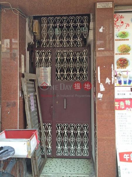 新康街24號 (San Hong Street 24) 上水 搵地(OneDay)(1)