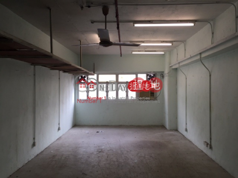 金運工業大廈 葵青金運工業大廈(Kingswin Industrial Building)出售樓盤 (zooco-04294)_0
