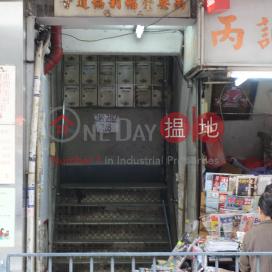 216-218 Shau Kei Wan Road|筲箕灣道216-218號