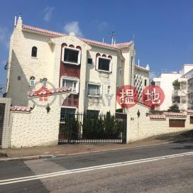 Pearl Villa,Chung Hom Kok, Hong Kong Island