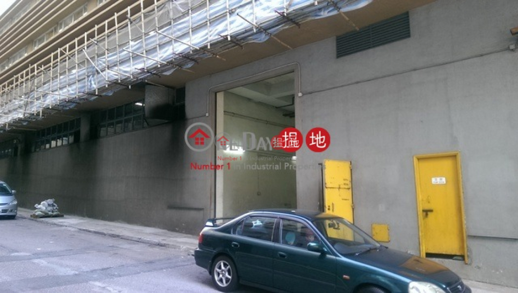 Property Search Hong Kong | OneDay | Industrial, Sales Listings, Hou Feng Industrial Building