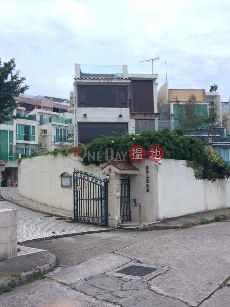 Sea View Villa House B1 (Sea View Villa House B1) Sai Kung|搵地(OneDay)(1)