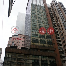 Hang Seng Bank North Point Building,North Point, Hong Kong Island