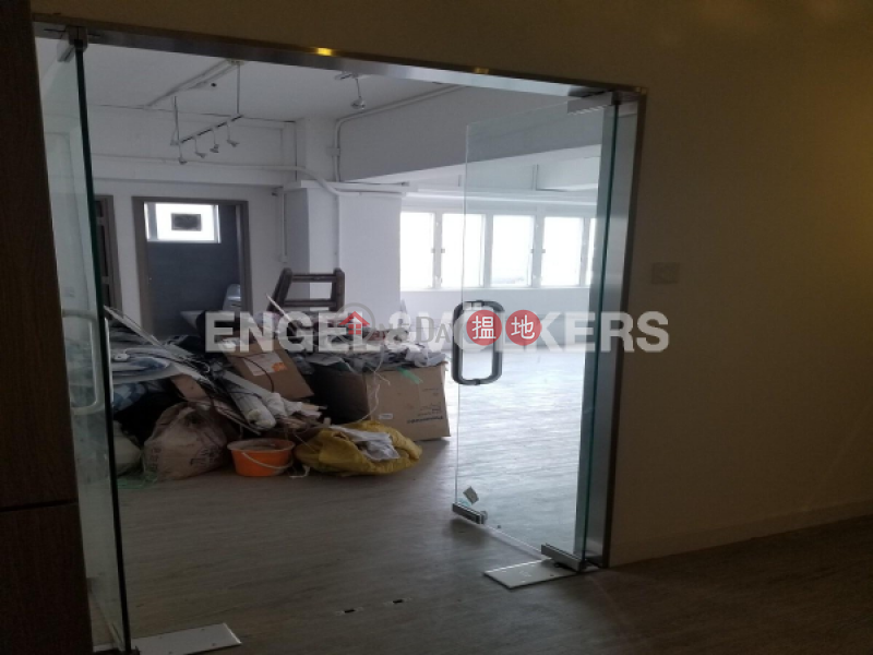 Property Search Hong Kong | OneDay | Residential, Sales Listings, Studio Flat for Sale in Wong Chuk Hang