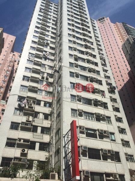 Ka Fu Building (Ka Fu Building) Sai Ying Pun|搵地(OneDay)(2)