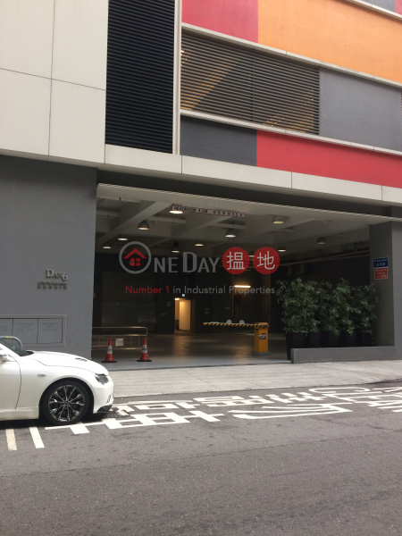 DAN 6 (DAN 6) Tsuen Wan East|搵地(OneDay)(3)