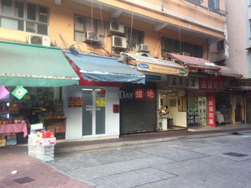 1 To Kwa Wan Road (1 To Kwa Wan Road) To Kwa Wan 搵地(OneDay)(2)