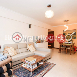 3 Bedroom Family Unit for Rent at East Sun Mansion