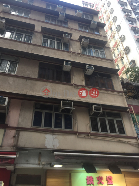 10 Hau Fook Street (10 Hau Fook Street) Tsim Sha Tsui|搵地(OneDay)(1)