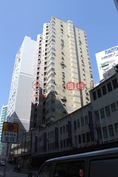 科技中心 (Technology Plaza) 荃灣西|搵地(OneDay)(2)