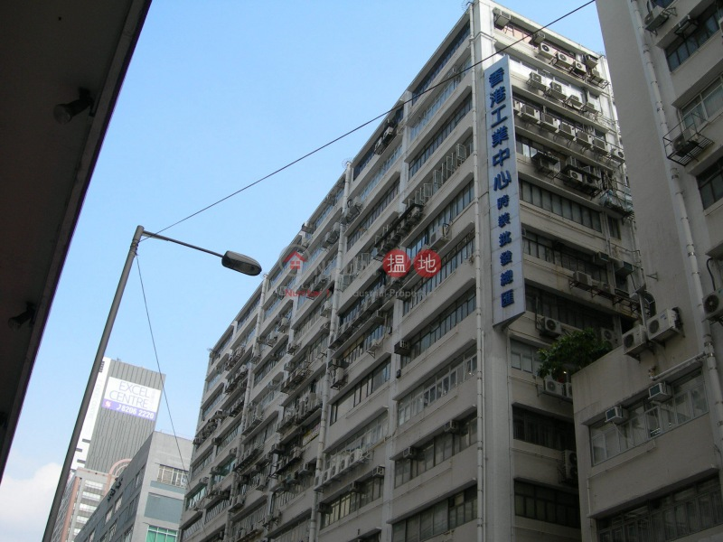 Hong Kong Spinners Industrial Building Phase 4 (Hong Kong Spinners Industrial Building Phase 4) Cheung Sha Wan|搵地(OneDay)(1)