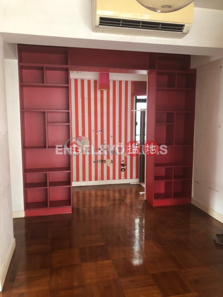 Nikken Heights Please Select Residential Rental Listings, HK$ 36,000/ month
