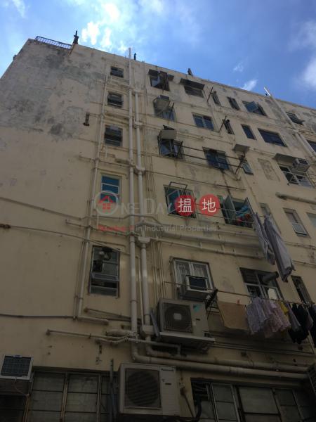 Hoi Shuen Building (Hoi Shuen Building) Yuen Long|搵地(OneDay)(1)