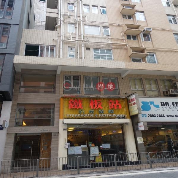 意廬 (Igloo Residence) 跑馬地|搵地(OneDay)(3)