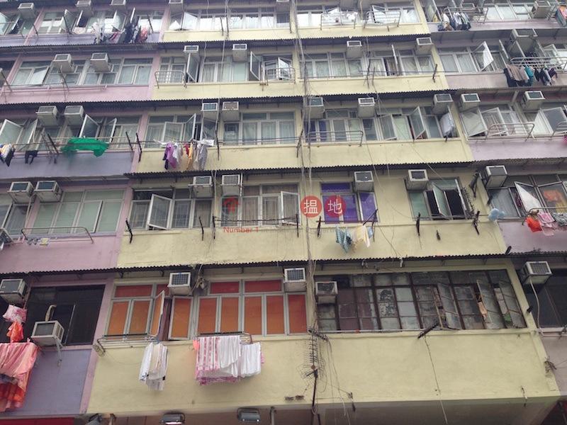 基隆街254-256號 (254-256 Ki Lung Street) 深水埗|搵地(OneDay)(2)