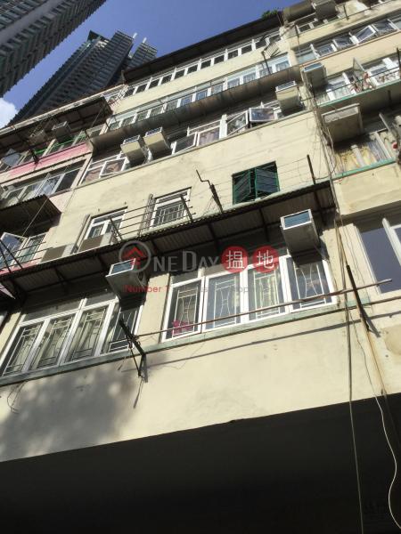 樂群街26號 (26 Lok Kwan Street) 大角咀|搵地(OneDay)(2)