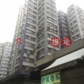 Whampoa Estate - Kai Fu Building,Hung Hom, Kowloon