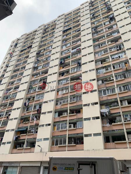 樂民新村樂智樓(H座) (Lok Chee Lau (Block H),Lok Man Sun Chuen) 土瓜灣|搵地(OneDay)(1)