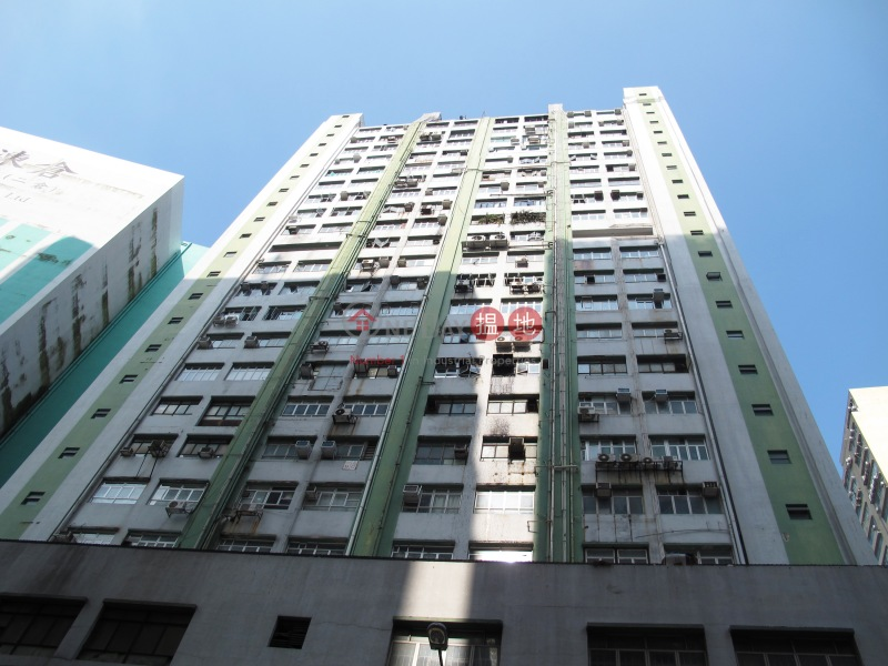 永業工廠大廈 (Wing Yip Industrial Building) 葵芳|搵地(OneDay)(2)