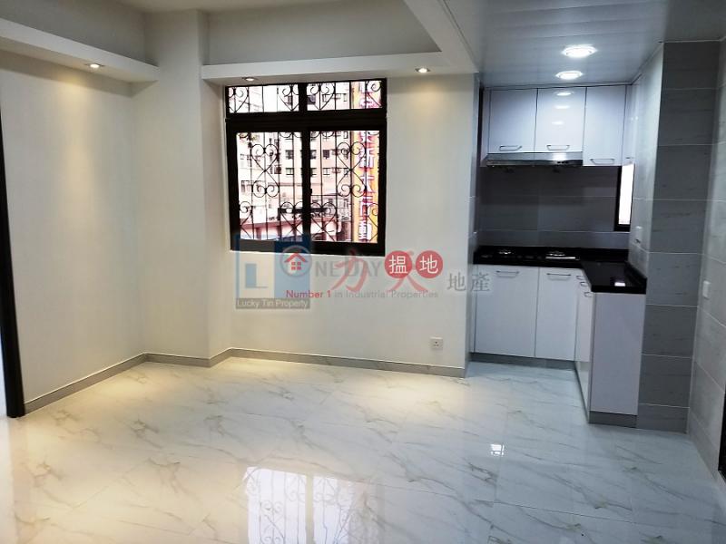 HK$ 469萬-新輝大廈-長沙灣|SUN FAIR BLDG