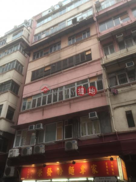 88 Baker Street (88 Baker Street) Hung Hom|搵地(OneDay)(2)