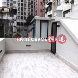 Studio Flat for Rent in Sai Ying Pun