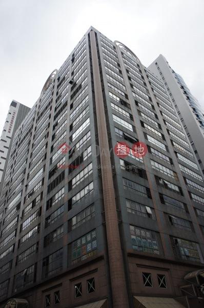 Kowloon Plaza (Kowloon Plaza ) Cheung Sha Wan|搵地(OneDay)(1)