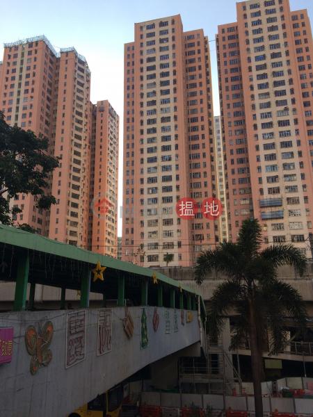 Block S Telford Gardens (Block S Telford Gardens) Kowloon Bay|搵地(OneDay)(1)