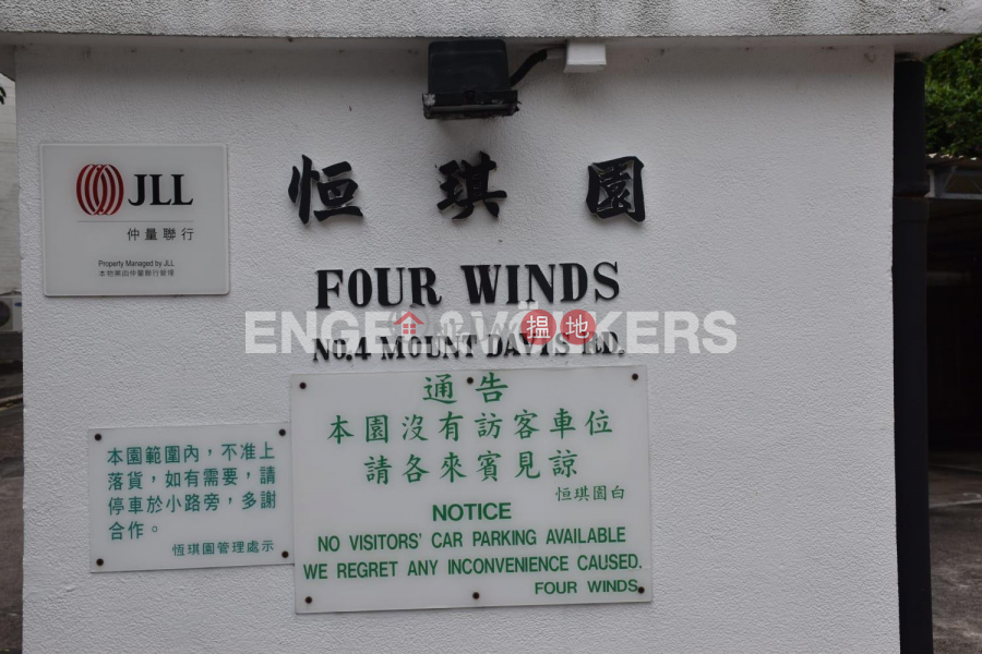 HK$ 20M, Four Winds, Western District, 3 Bedroom Family Flat for Sale in Pok Fu Lam