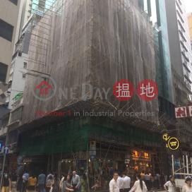 Sze Chung Building,Sheung Wan, Hong Kong Island