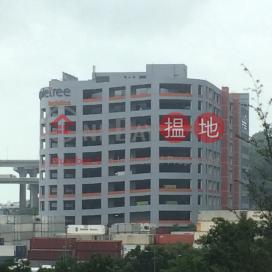 Mapletree Logistics Hub Tsing Yi|豐樹青衣物流中心