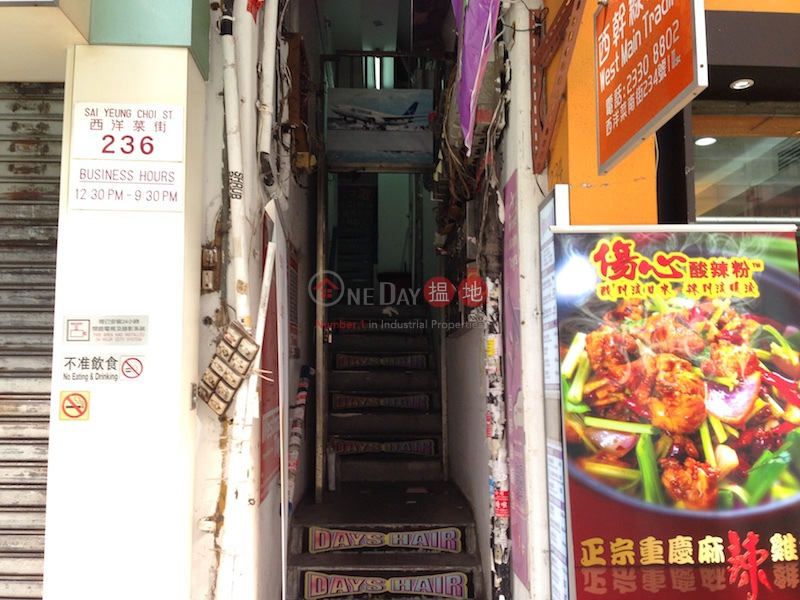 西洋菜南街234號 (234-236 Sai Yeung Choi Street South) 太子|搵地(OneDay)(1)