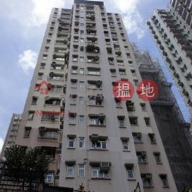 Yen Fook Building|仁福大廈