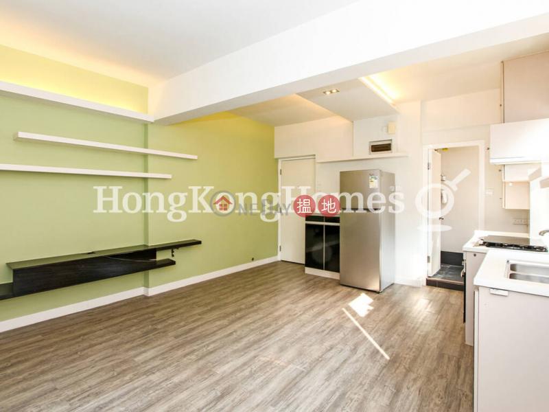 永威閣三房兩廳單位出售-3大坑道 | 灣仔區|香港|出售|HK$ 1,380萬