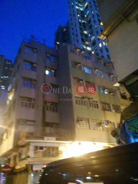 鴨脷洲大街41號 (41 Ap Lei Chau Main Street) 鴨脷洲|搵地(OneDay)(2)
