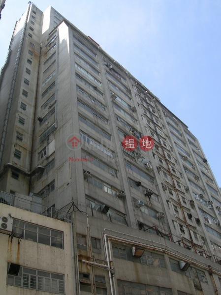 百勝工業大廈 (Paksang Industrial Building) 屯門|搵地(OneDay)(1)